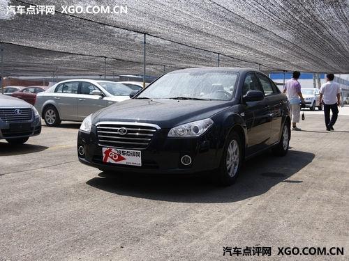 旧款车型特卖 2011款奔腾B50全新上市