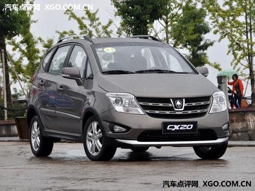 精品经济车 拓界小车CX20成功登陆江城