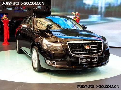 后车展时代 中国豪车不得不说的那些事