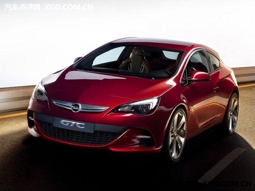 进口小众轿跑 欧宝GTC到车最高优惠5万
