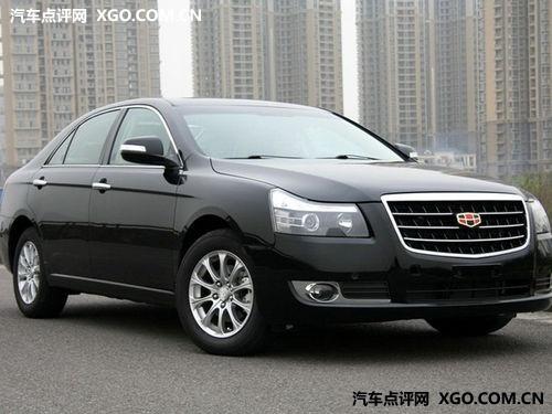 预定有礼 吉利帝豪EC8即将在武汉上市