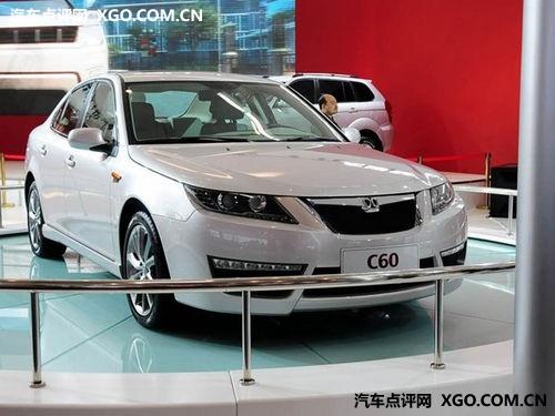 萨博平台开发 北汽C60F于明年中旬下线