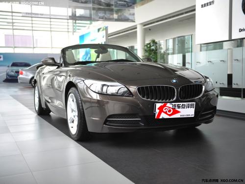 炫色BMWZ4 鄂宝享首付17万再赠6万礼包
