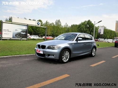 售价32.64万 全新BMW120i双门轿跑到店