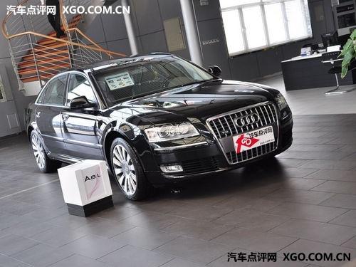 豪华运动车型 奥迪A8L全系享优惠4万元