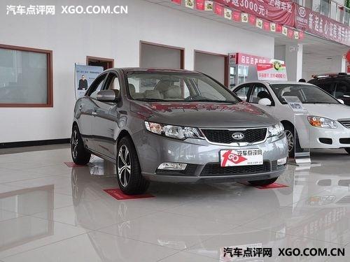 中国汽车满意度 赛拉图/福瑞迪荣登榜首