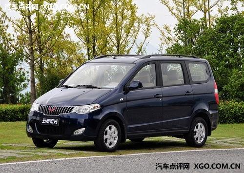 首款紧凑型商务车-五菱宏光 武汉上市