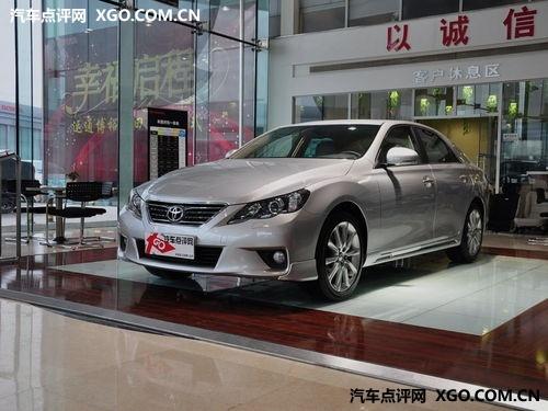 3.0L需预定 一汽丰田新锐志直降1万元