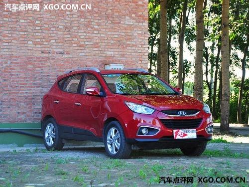 北京现代ix35优惠3000元