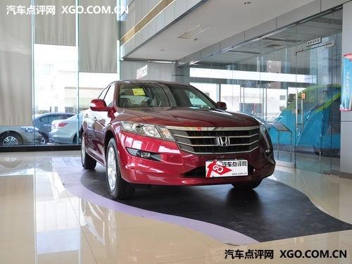 售价39.88万 歌诗图江城上市接受预定