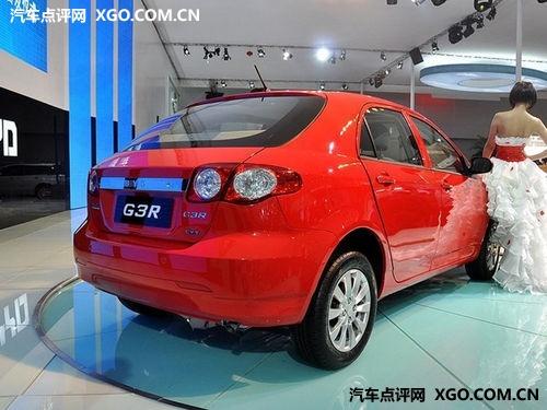 或售价6万元起 比亚迪G3R上海车展上市