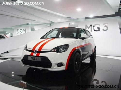 2011新车展望 上汽MG3有望于3月份上市