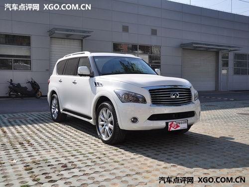 奢华全尺寸SUV 英菲尼迪QX56仅1台现车