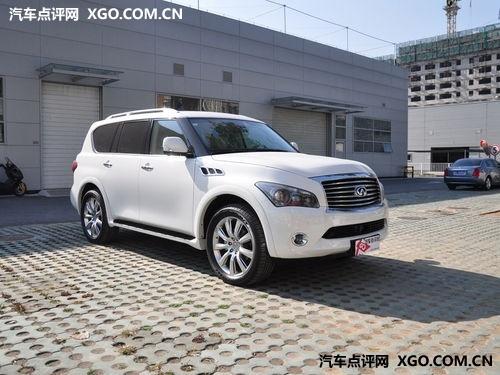 日系SUV也彪悍 英菲尼迪QX56展车到店