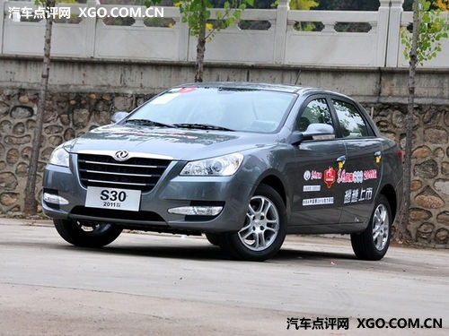 配置变化不大 2012款风神S30今日上市