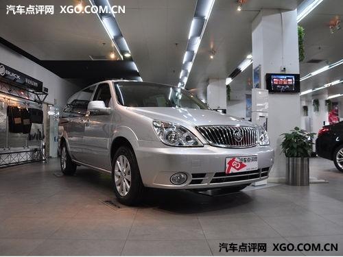 GL8商务车最高综合优惠5000 陆地商务舱