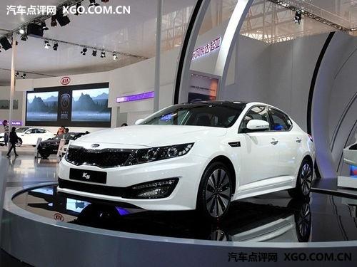 预售价17万元起 起亚K5定于3月18日上市