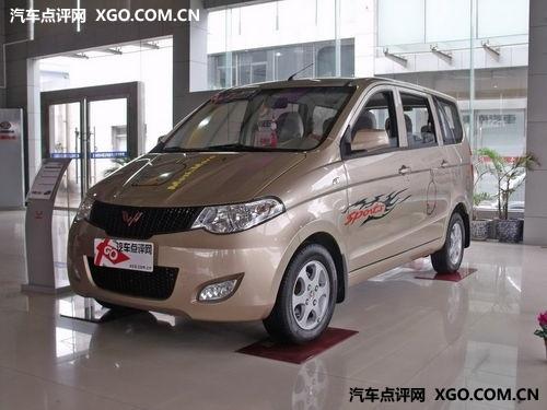 2010款 五菱宏光 1.2L 手动基本型