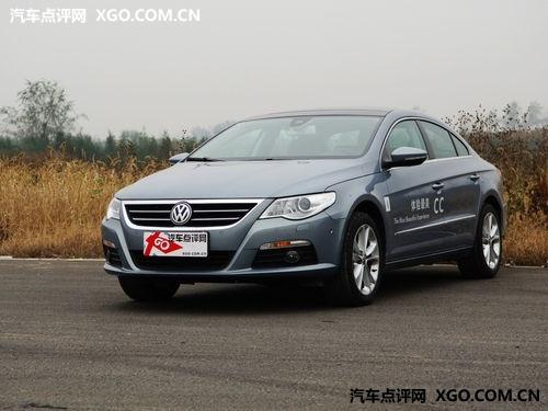 增加5座版 2011款一汽-大众CC年内投产