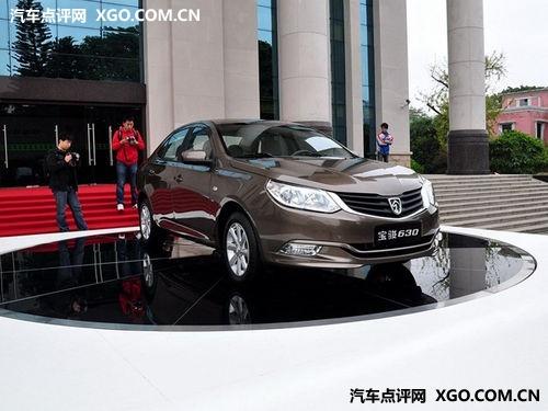 预售6.5-9.5万 宝骏630将亮相上海车展