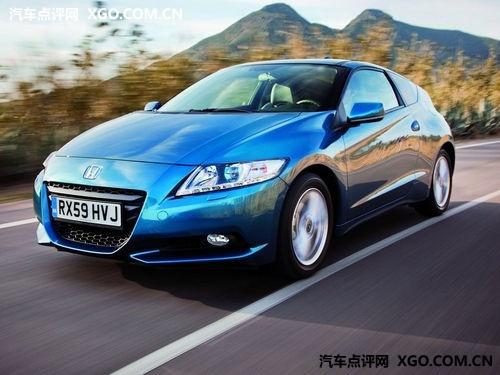 Honda混动车 CR-Z荣获日本年度车大奖