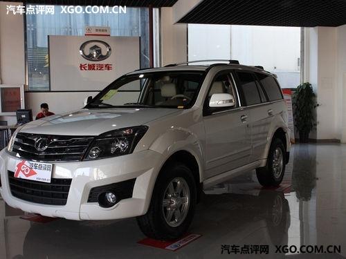 长城哈弗H3现车销售 现金最高优惠1.5万