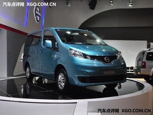 售10.58万元 郑州日产NV200尊雅版上市