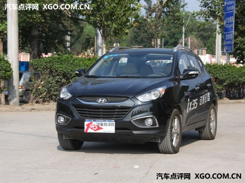 暂无现金优惠 北京现代ix35赠礼二选一