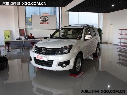 10万级自主SUV较量 帅豹/哈弗H3/驭胜