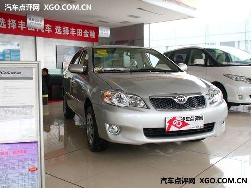 配置小幅度升级 2011款丰田花冠EX上市