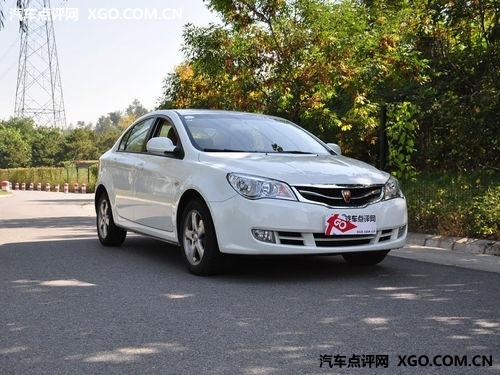 """上汽荣威350 不只是一辆车在""""战斗"""""""