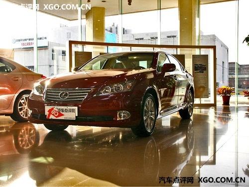售39万元 雷克萨斯ES240特别限量版上市