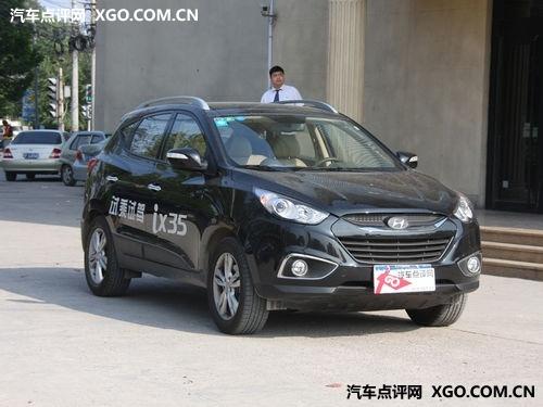 时尚精英型SUV 现代ix35升级让利8千元