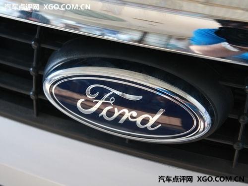 加速中国战略 福特将在国内发布子品牌