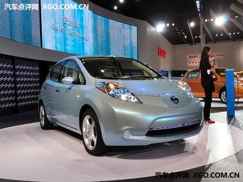 共享无限制 日产与东风首倡电动车技术