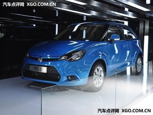 预计售价6.5万元起 上汽MG3明年3月上市