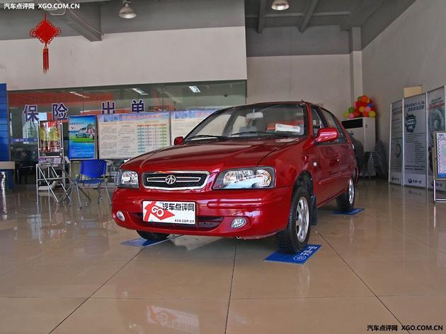 夏利部分车型最高优惠0.31万元  热销中