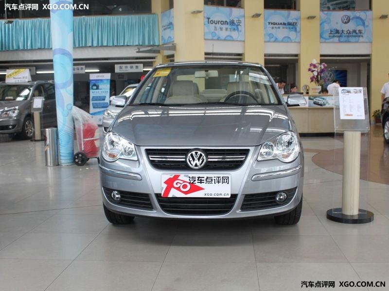 上海大众 2009款 polo 劲取 1.6at 雅致版车身外观2913617 -上海大众 高清图片