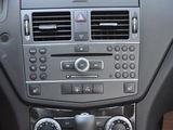 2010款 C300 运动型-第10张图