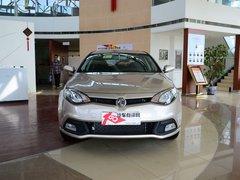 2010款MG6全系优惠1.8万 充足现车在售