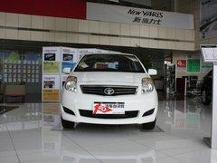 广汽丰田雅力士台州有现车 优惠1.5万元