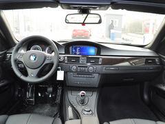 宝马M3轿跑车享8.5折优惠 店内现车在售