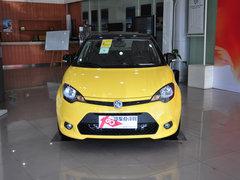 MG3最高优惠1.4万元 店内有现车销售