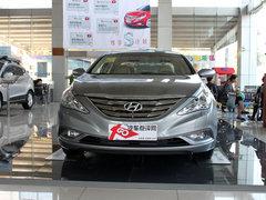 索纳塔八南京最高现金优惠3.3万 有现车