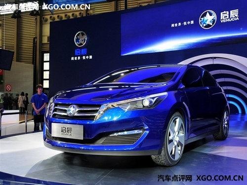 投30种新车型 东风有限发布新中期计划