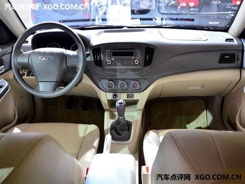 2种排量/6款车型 奇瑞E5定于今日上市