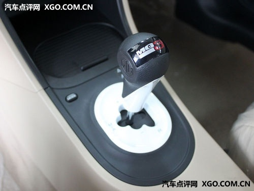 6.97万-10.37万 上汽MG3售价正式发布
