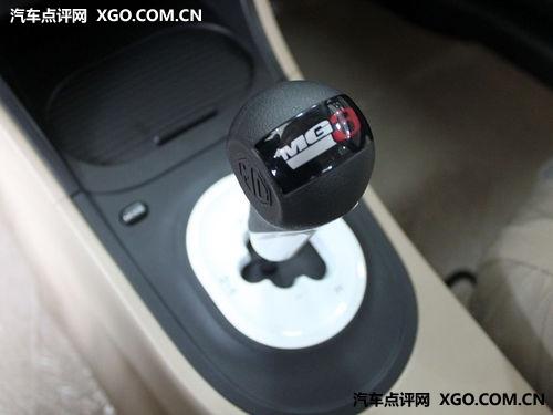 或售7.58万起 上汽新MG3市场前景展望