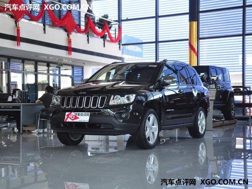 22.19万元起 Jeep指南者2.0L运动版上市