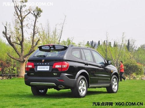 W5七月上市销售 荣威还将推出紧凑型SUV
